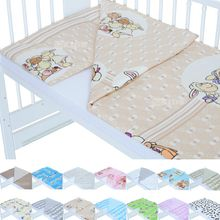 4 Teile Baby Bettwäsche Bettset 135x100 cm Motiv.: New sheeps creme