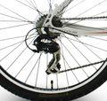 TOTEM Mountainbike Damenvelo Hardtail 26  weiss