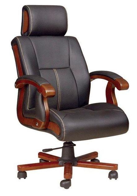 Chaise de bureau LESLIE noir