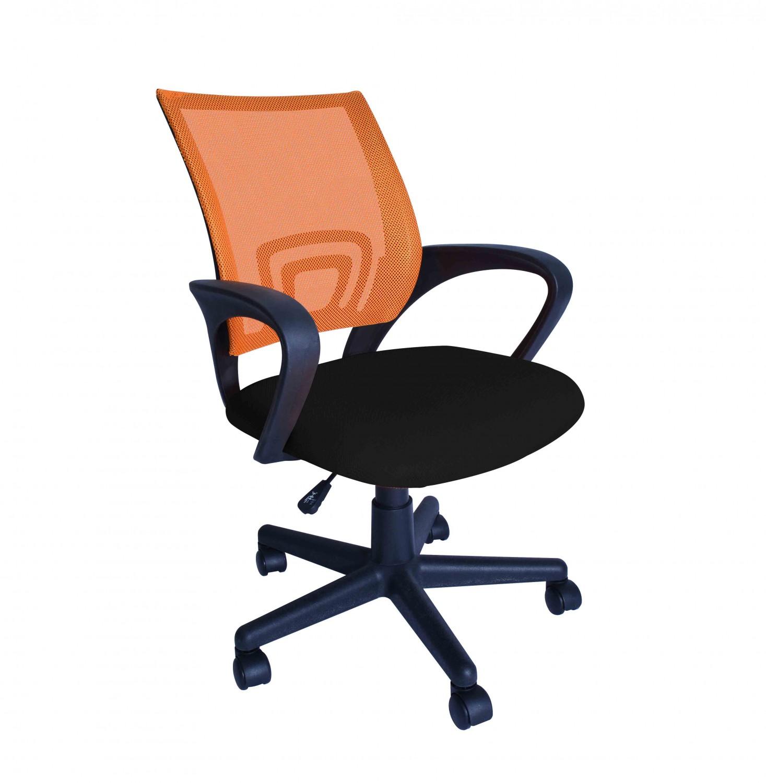 chaise de bureau orange magasin en ligne gonser. Black Bedroom Furniture Sets. Home Design Ideas