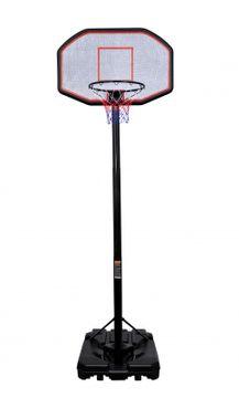 Basketballständer 200-305 cm