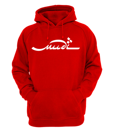 Mudi Hoody Logo rot