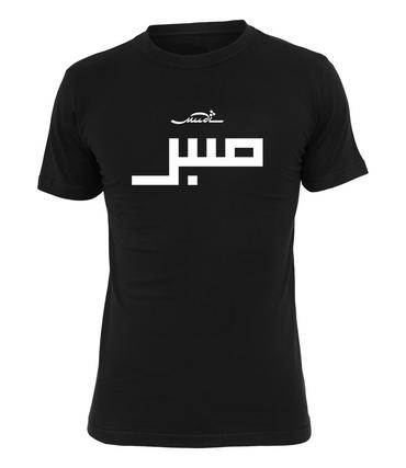Mudi T-Shirt Sabr arabisch