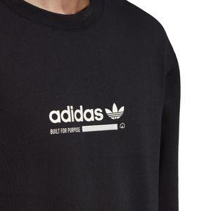 adidas Originals Kaval Crew Pullover Herren schwarz DM1675 – Bild 6