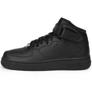 Nike Air Force 1 Mid GS High-Top Sneaker schwarz – Bild 2