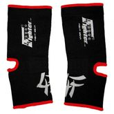 4FIGHTER ankle guards / ankle support black with red Outlines
