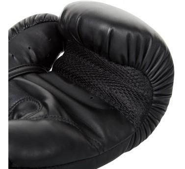 Venum Challenger 2.0 Boxing Gloves Black / Black  – Bild 4