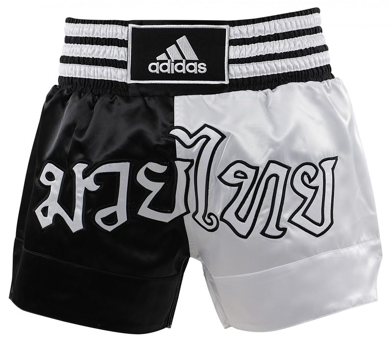 Adidas Thaiboxing-Short schwarz/weiß – Bild 1