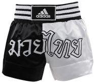 Adidas Thaiboxing-Short black / white