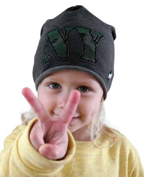 """""""Hat You"""" Kinder Beanie / Mütze aus Baumwolle, für Mädchen und Jungen  (1 bis ca. 8 Jahre) – Bild 25"""