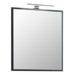Badmöbel-Set MONTREAL - mit Spiegel - 4-teilig - 60 cm breit - Grau