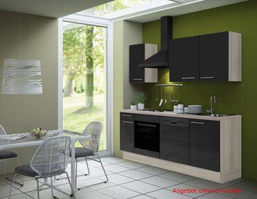Küchenzeile LEON - Vario 2 - Küchen-Leerblock - Breite 210 cm - Braun