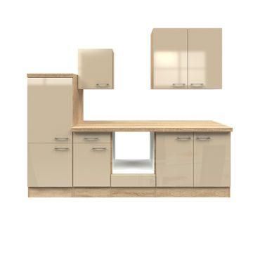 Küchenzeile NEPAL - Leerblock mit Midi-Umbauschrank - Breite 270 cm - Creme