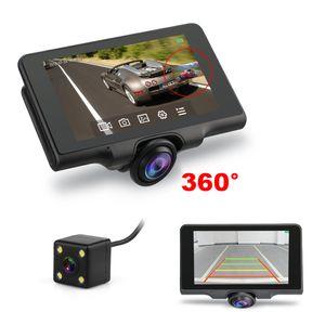 360° Panorama DVR DashCam Touchscreen Display Auto Kamera Parküberwachung mit GPS WDR (refurbished) - Bild 2