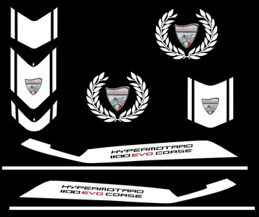 kit stickers evolutione blanc pour Ducati Hypermotard – Image 1