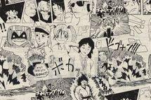 Baumwoll Jersey mit Funky Cartoon Manga 001