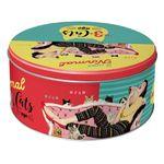 3 Cats ago 50s retro Blechdose Vorratsdose rund v. Nostalgic Art 001