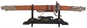Mini-Samuraischwert, Ätzung in Damastoptik, inkl. Ständer, 40 cm