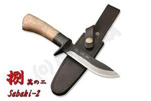Kanetsune KB-250 Sabaki-2