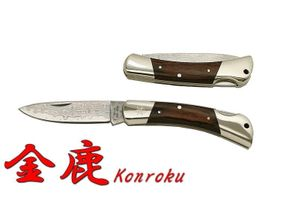 Kanetsune KB-508 Konroku
