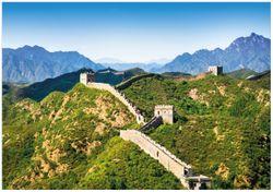 Wandbild Die Chinesische Mauer - Wahrzeichen in China im Sommer – Bild 1