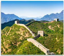 Herdabdeckplatte Die Chinesische Mauer - Wahrzeichen in China im Sommer – Bild 1