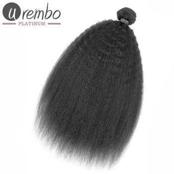 Urembo Platinum 100% Brazilian Virgin Remy Human Hair Extension KINKY STRAIGHT Weave / Tresse 100g brasilianisches Echthaar