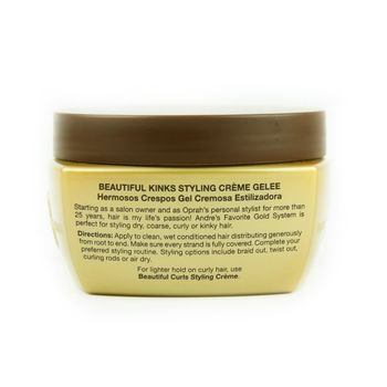 Andre Walker Hair Beautiful Kinks Styling Creme Gelee 8.5oz 250ml