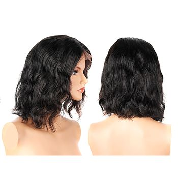 Urembo Platinum Lace Front Wig - 100% Brazilian Virgin Remy Human Hair Body Wave Bob Echthaar Perücke