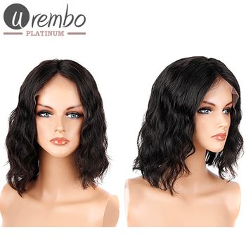 Urembo Platinum Lace Front Wig - 100% Indian Virgin Remy Human Hair Body Wave Bob Echthaar Perücke