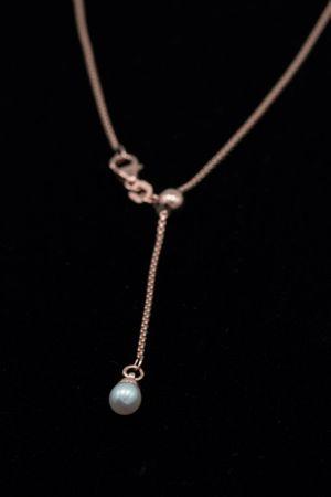ASS 925 Silber Ankerkette Y-Collier Halskette 45cm 1,2mm rose vergoldet mit Perlanhänger – Bild 4