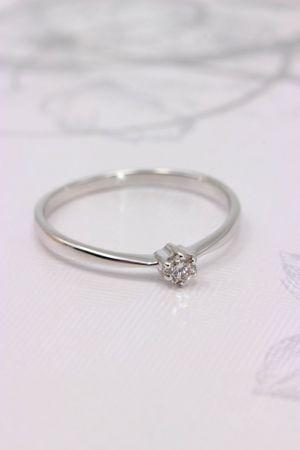 ASS 333 Gold Damen Solitär Ring mit 1 Diamant(Brillant), 0,10 Ct Goldring, Weißgold Gr.18(56) – Bild 3