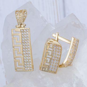 ASS 585 14 Karat Gold Damen Set Anhänger, Creolen, Ring Gr. 54 (17,2) mit Zirkonia mit Muster – Bild 5