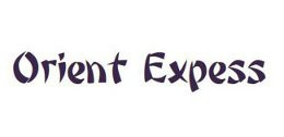 Namenszug Schrift Orient Express, 25 mm (bis 21 Buchstaben)