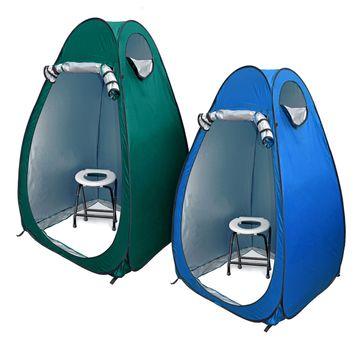 24ocean WC Klo-Set - Klapptoilette weiß mit Pop-Up Zelt Duschzelt Umkleidezelt – Bild 1