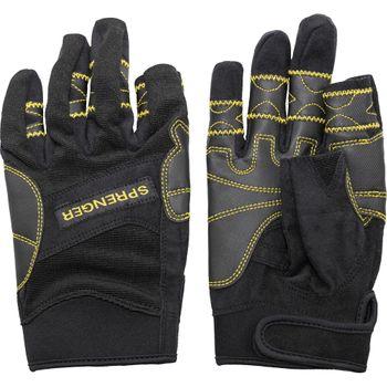 Sprenger Segelhandschuhe Regatta Sporthandschuhe 2-Finger-frei