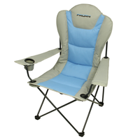 Fridani FSB 108 - Faltbarer XXL Camping-Stuhl, komplett gepolstert, Getränkehalter, 3900g