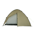 10T Outdoor Equipment EASY POP 3 - Bild 4