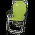 10T Outdoor Equipment lightchair - Bild 2