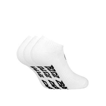 Maimuna No Show Tech Socks 3 Pack - white – Bild 2