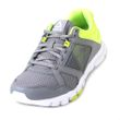 Reebok Yourflex Trainette 10 MT Women tin grey/solar yellow/white