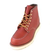 Red Wing 8131 brown