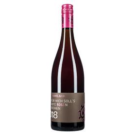 Rosécuvée Für mich soll's rote Rosen regnen Weingut Hammel DQW trocken 2017 0,75L