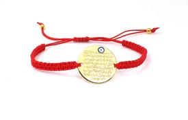 Remi Bijou - Rote Makramee Armkette Armband + Anhänger - Gravurplatte Gravur Rund Münze Strasssteinen - Auge Nazar Boncuk – Bild 1
