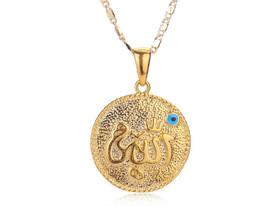 18K Gold Halskette Gravurplatte 'Allah' – Bild 1