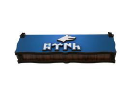 """Gök-Türk Box Casket for Tesbih prayer beads """"Besiktas"""" wooden handmade – Bild 2"""