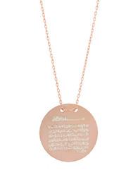 """925 Sterling Silber Halskette """"Nazar Gebet"""" für Muslime Allah – Bild 2"""