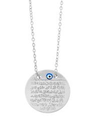 Halskette Gravurplatte 'Ayetel Kursi' - Silber Farbe Auge Nazar Boncuk