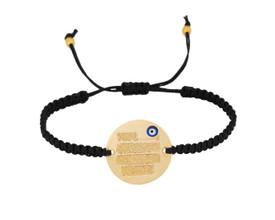 Gravurplatte Armband - Nazar Duasi Gebet- mit türkischem Auge Gold Farbe – Bild 1