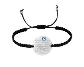 Gravurplatte Armband - Ayetel Kürsi Gebet mit türkischem Auge Silber Farbe – Bild 1